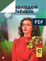 moluch_176_ch1.pdf