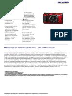 Olympus TG‑6.pdf