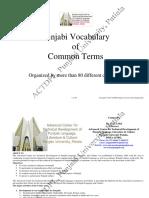 vocab_f.docx