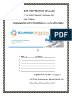 Work with others Fianal.pdf