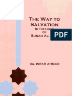 BE-100-11 Way to Salvation-In the Light of Surah Al-Asr