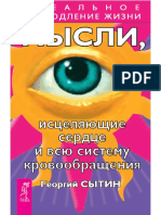 8970179.a4