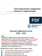 КОпия презентации для заведующих2.pptx