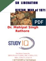 1971 INDIA PAKSITAN WAR