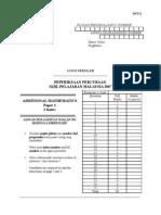 Additional Mathematics Paper 1