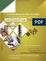 1-07-Les Gens Qui Méritent La Zakât Et Le Mode d'Acquittement-La Jurisprudence Du Culte en Images