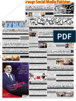 eXpress Quetta 15july
