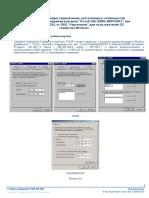 2285-2424-2285.ukrtelecom_pppoe_router