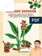 AUSHADH DARSHAN.pdf