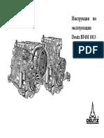 deutz-engine-bf4m-1013.pdf
