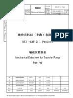 17058-1400-ME-DTS-010_Rev.E4 P241740 MECHANICAL DATASHEET FOR PUMP.pdf