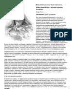 Lumis_E_-_Uroki_risovania_karandashom_-_2008.pdf