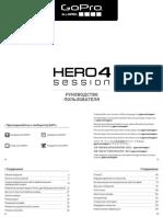 UM-A_H4Session_RUS_REVD_WEB