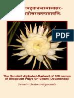 108namesbookstyle2016.pdf