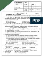 Grade X Social Science Set-1