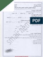 4 primaire-math.pdf