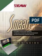 Smaart 6 User Manual-RUS
