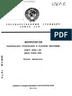 FTi.pdf