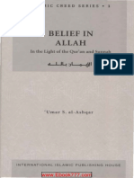Belief in Allah In the Light of the Qur'an and Sunnah.pdf