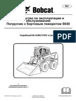 Bobkat S630