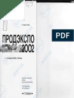 russia exhibitation.pdf