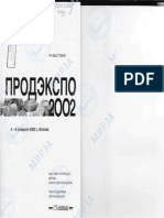 russia exhibitation.pdf