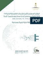 Technical-Program-SASG-187.pdf