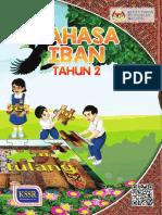 Bahasa Iban Tahun 2 Teks KSSR Semakan