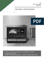 rukovodstvo_po_montazhu_i_ekspluatacii_mbs_super-termo-magnum (3).pdf