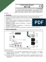 int-vg_io_ru_0511.pdf
