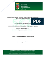 DBC.doc