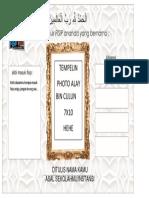 PAPANAMA PKKMB 2019 (3).docx