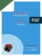 Epilepsy-Book.pdf