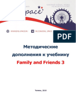 Методичка к Family and Friends 3