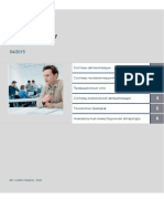 Industry Services Training.pdf