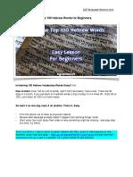 100-Hebrew-Vocabulary-Words.pdf
