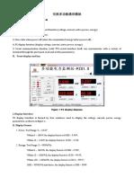 PZEM-004Tspecification