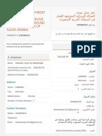 contract2080355.pdf
