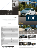 prisma-ficha-tecnica (1).pdf