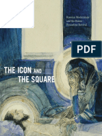 The Icon and Square