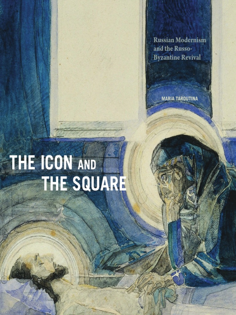 The Icon And Square Impressionism Edouard Manet