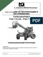 Merlo P34.7Plus