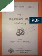 Rigveda asvalayana Shraddha prayoga