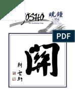 kyosho_354_e