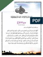 Sholawat + Wirid Habib Abu Bakar bin Salim