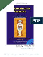 Panchabhautik_Chikitsa.pdf
