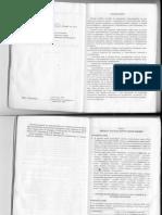 Токина А.И. - Учебные материалы по грамматике (русский глагол и его формы)