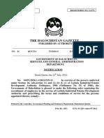Lasbela Industries Estate Development Authority (LIEDA) Service Rules