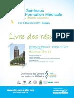 egfm_12.pdf
