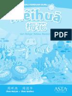 teachersguide-meihua-lv5.pdf